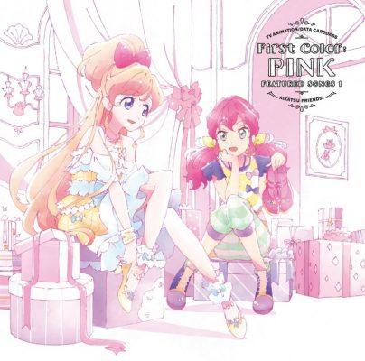Aikatsu Friends! Featured Songs 1: First Color: PINK [FLAC + MP3