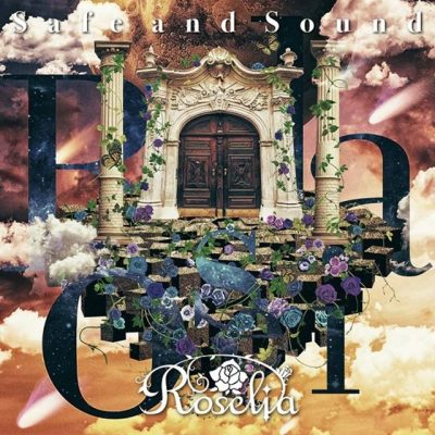 BanG Dream!: Roselia – Safe and Sound (Single) [FLAC + MP3