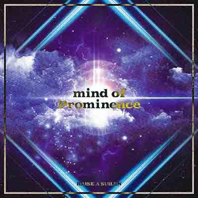 BanG Dream!: RAISE A SUILEN - mind of Prominence (Single ...